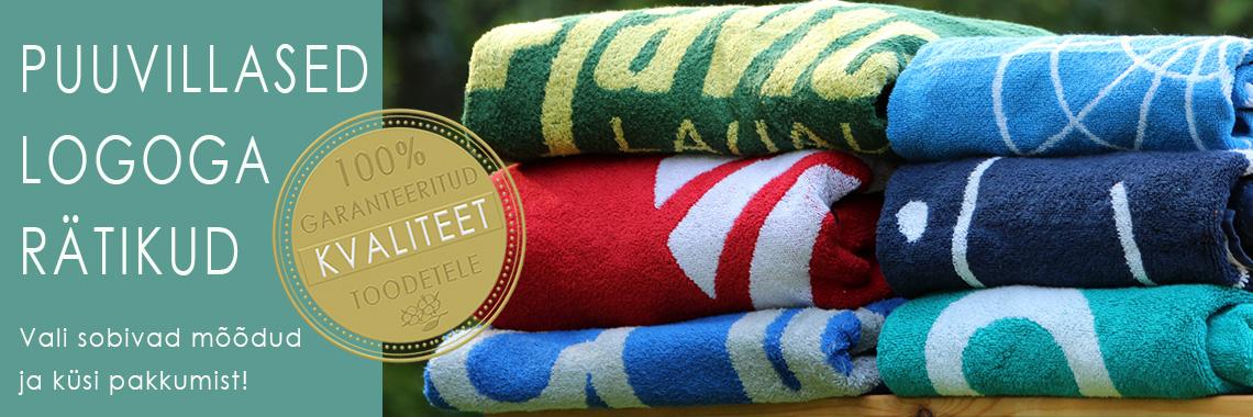 Kingid Logo terry towels