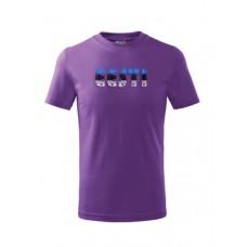 Kids T-shirt Eesti 110cm-158cm